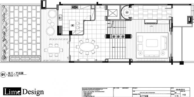 Floor Plans - Honey Lake House 58 - Shenzhen, Guangdong, China
