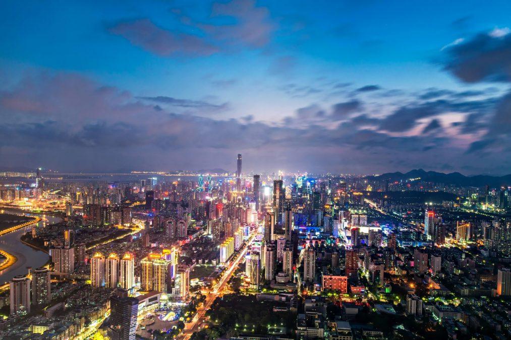 The St. Regis Shenzhen Luxury Hotel - Shenzhen, China - Night City View