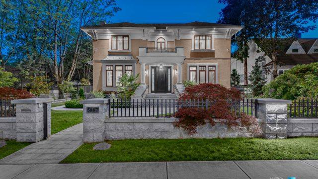 5887 Adera St, Vancouver, BC, Canada