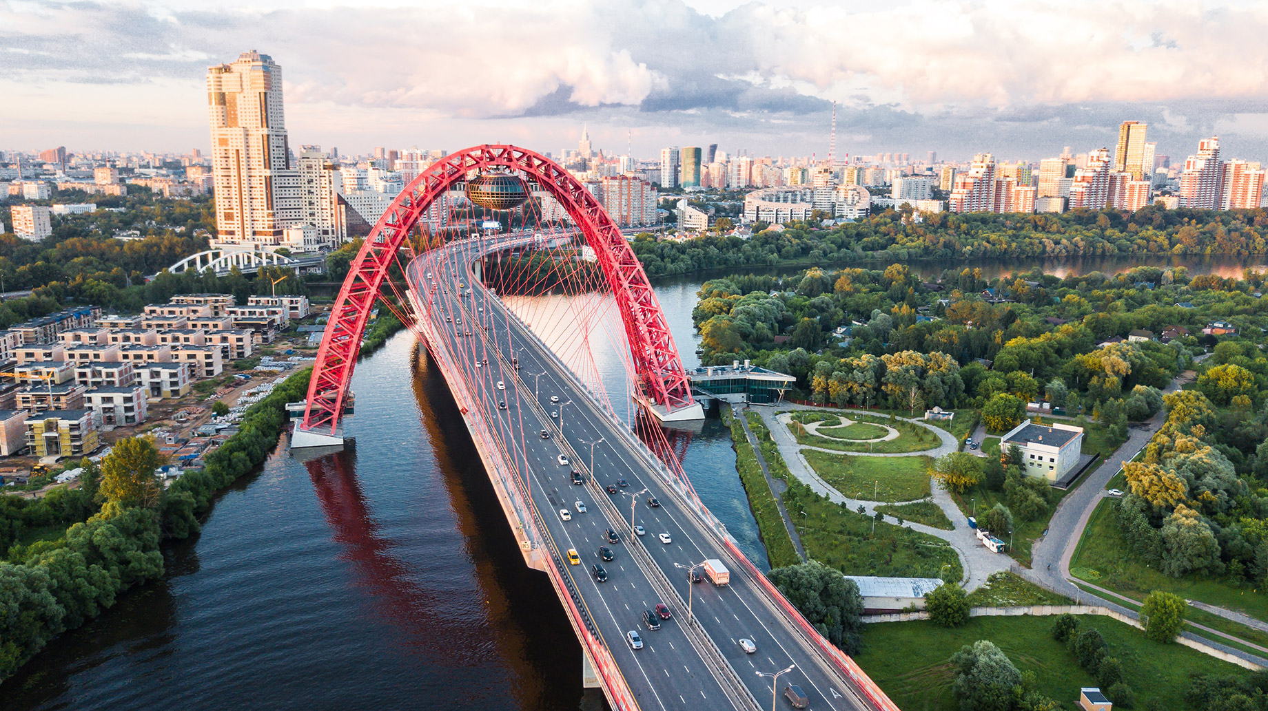 Moscow, Russia - The Most Expensive Real Estate Cities in the World
