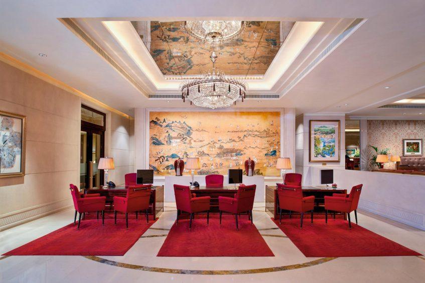 The St. Regis Singapore Luxury Hotel - Singapore - Reception