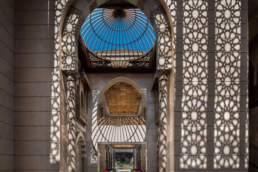 The St. Regis Almasa Luxury Hotel - Cairo, Egypt - Al Khan