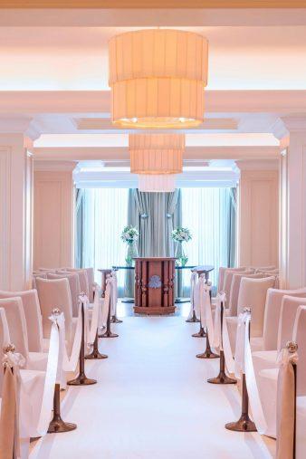 The St. Regis Osaka Luxury Hotel - Osaka, Japan - Wedding Ceremony