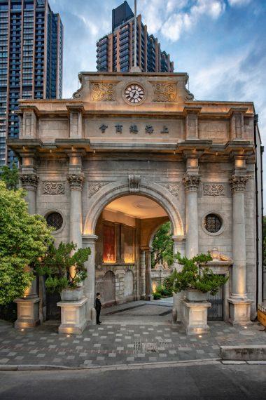 Bvlgari Luxury Hotel Shanghai - Shanghai, China - The Gate
