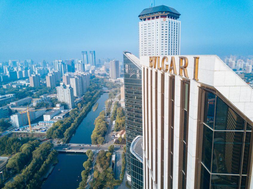 Bvlgari Luxury Hotel Beijing - Beijing, China - Hotel Aerial View