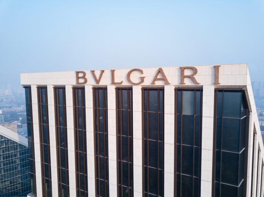 Bvlgari Luxury Hotel Beijing - Beijing, China - Hotel Aerial View Sign Logo