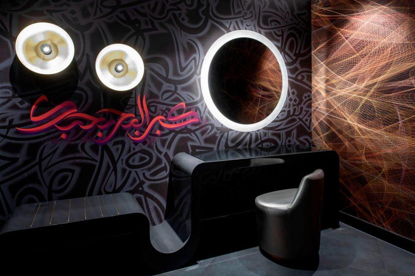 W Dubai The Palm Luxury Resort - Dubai, UAE - Cool Corner Suite Vanity Area