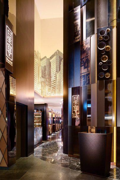 W Hong Kong Luxury Hotel - Hong Kong - Dining Entrance