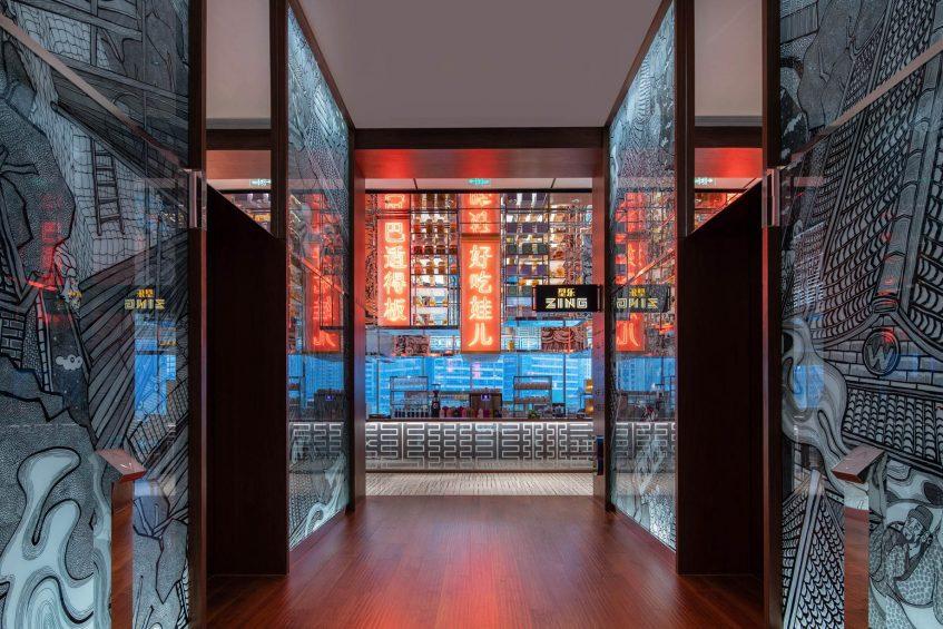 W Chengdu Luxury Hotel - Chengdu, China - ZING Entrance