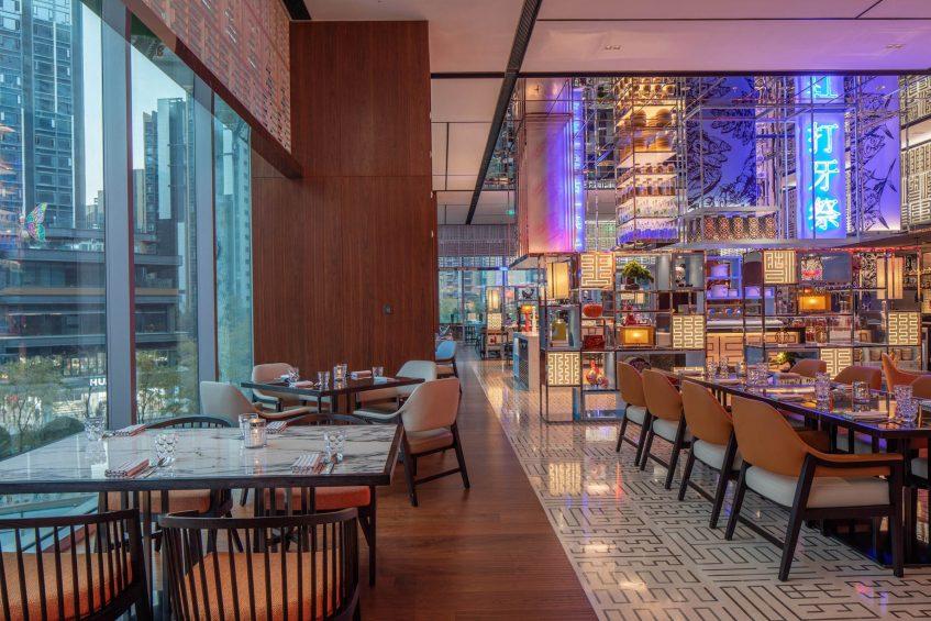 W Chengdu Luxury Hotel - Chengdu, China - ZING Tables