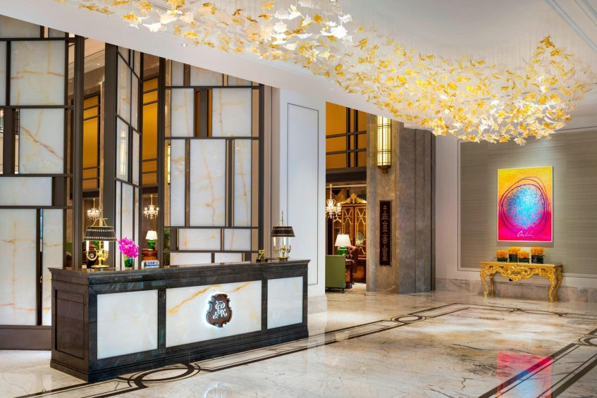 The St. Regis Shanghai Jingan Luxury Hotel - Shanghai, China - Lobby Concierge