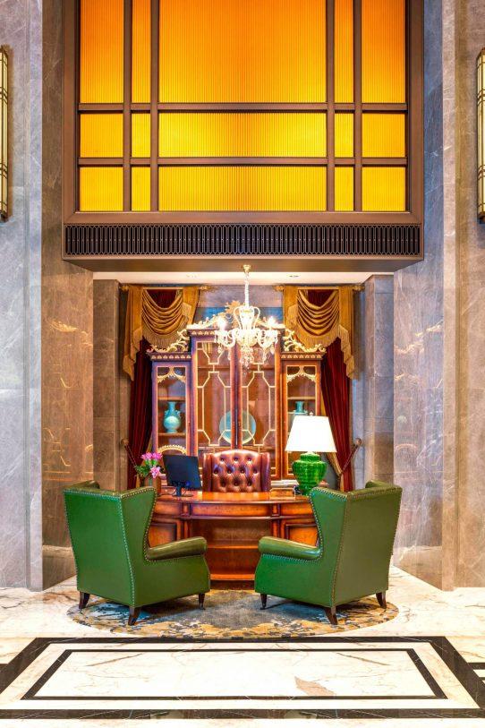 The St. Regis Shanghai Jingan Luxury Hotel - Shanghai, China - Lobby Reception