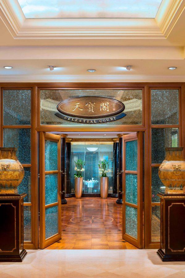 The St. Regis Beijing Luxury Hotel - Beijing, China - Celestial Court Entrance