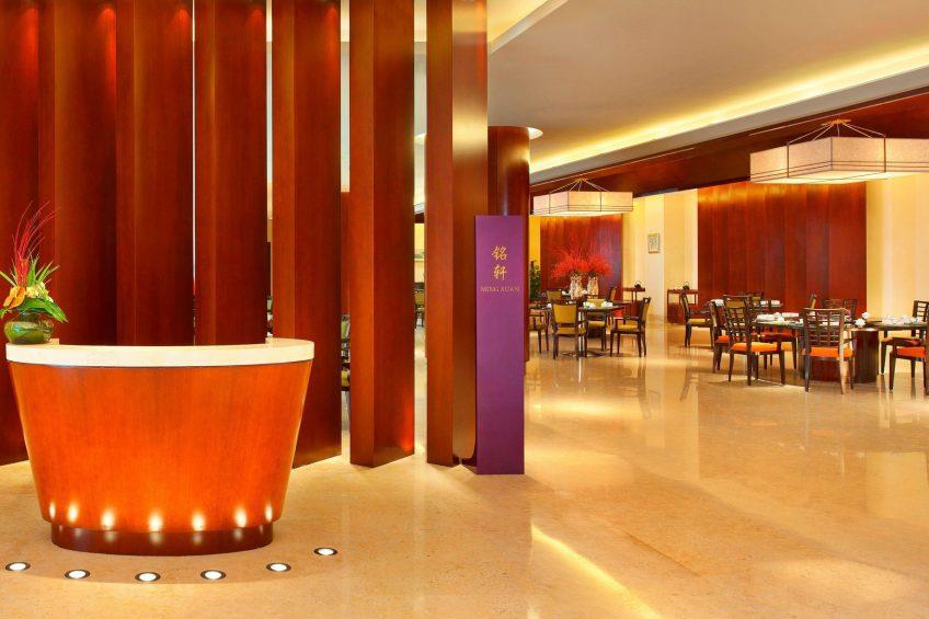 The St. Regis Sanya Yalong Bay Luxury Resort - Hainan, China - Ming Xuan Restaurant