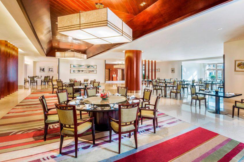 The St. Regis Sanya Yalong Bay Luxury Resort - Hainan, China - Ming Xuan Chinese Restaurant Interior