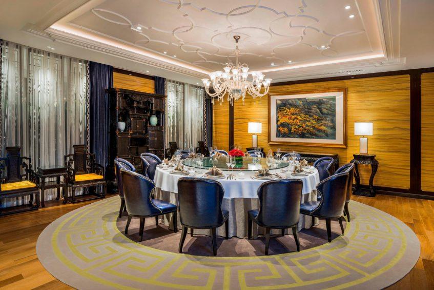 The St. Regis Shanghai Jingan Luxury Hotel - Shanghai, China - Yan Ting Chinese Restaurant Private Dining Room