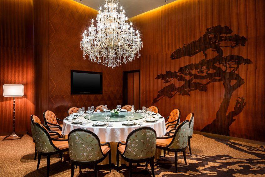 The St. Regis Chengdu Luxury Hotel - Chengdu, Sichuan, China - Yan Ting Private Dining Room
