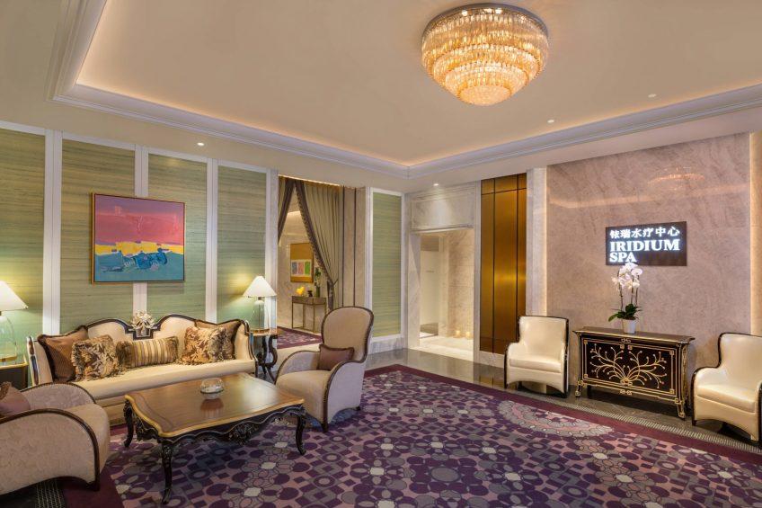 The St. Regis Shanghai Jingan Luxury Hotel - Shanghai, China - Iridium Spa Entrance