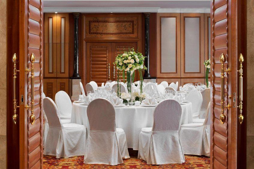 The St. Regis Beijing Luxury Hotel - Beijing, China - Great Hall Banquet