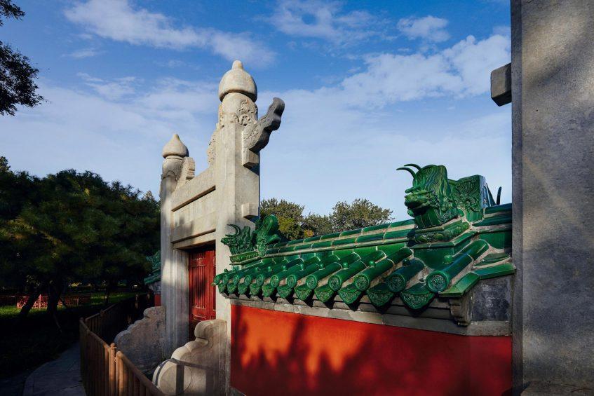 The St. Regis Beijing Luxury Hotel - Beijing, China - The Temple Of Sun