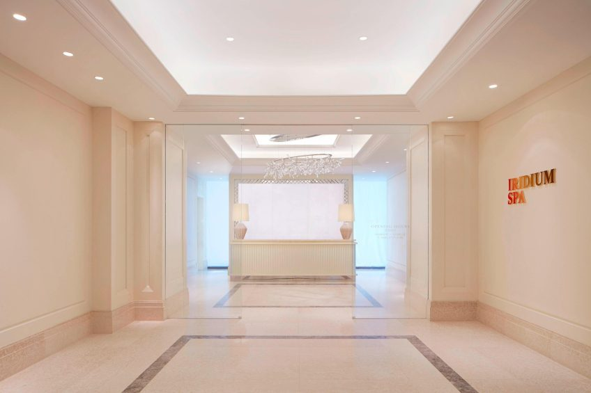 The St. Regis Kuala Lumpur Luxury Hotel - Kuala Lumpur, Malaysia - Iridium Spa Entrance